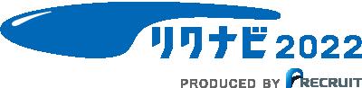 リクナビ2021   ハートランド株式会社